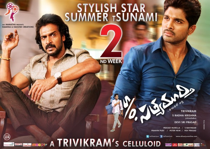 S/O Satyamurthy 2nd Week Movie Poster,S/O Satyamurthy,telugu movie S/O Satyamurthy,Allu Ajun,Samantha,Upendra,S/O Satyamurthy movie stills,S/O Satyamurthy movie pics,samantha pics