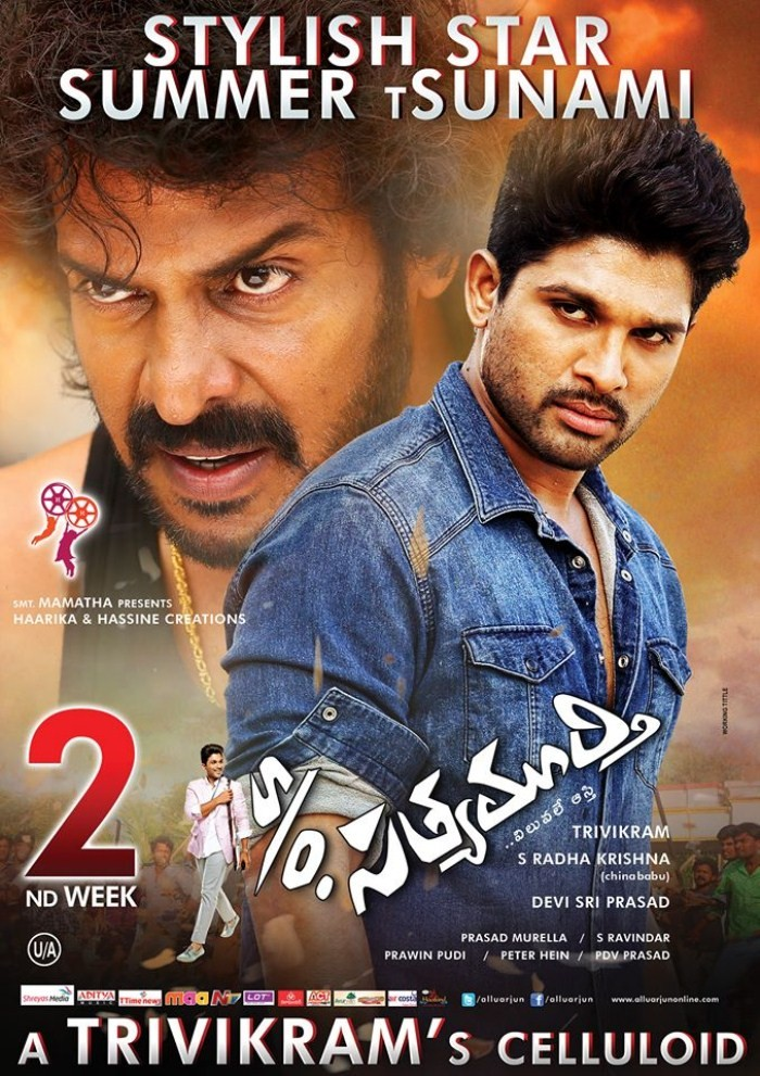 S/O Satyamurthy 2nd Week Movie Poster,S/O Satyamurthy,telugu movie S/O Satyamurthy,Allu Ajun,Samantha,Upendra,S/O Satyamurthy movie stills,S/O Satyamurthy movie pics,samantha pics