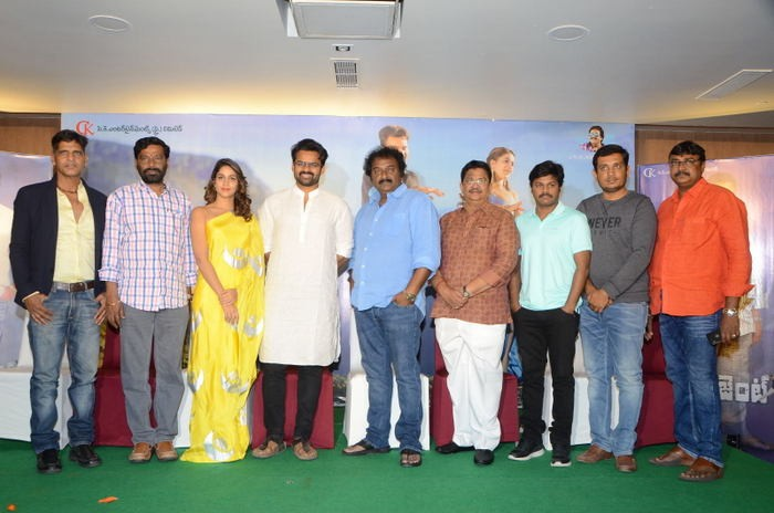 Sai Dharam Tej,Lavanya Tripathi,VV Vinayak,Intelligent movie press meet,Intelligent press meet,Intelligent press meet pics,Intelligent press meet images,Intelligent press meet stills,Intelligent press meet pictures,Intelligent press meet photos