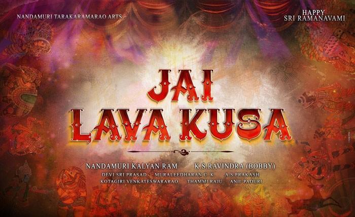Junior NTR's Jai Lava Kusa logo