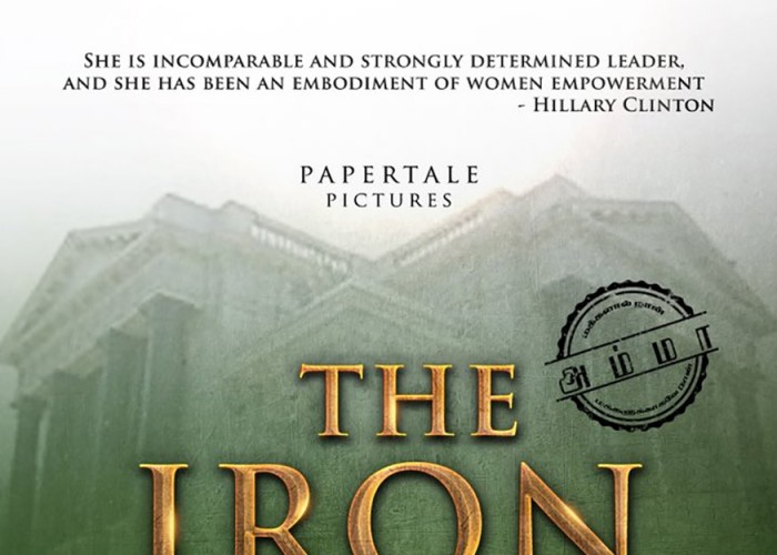 The Iron Lady first look poster