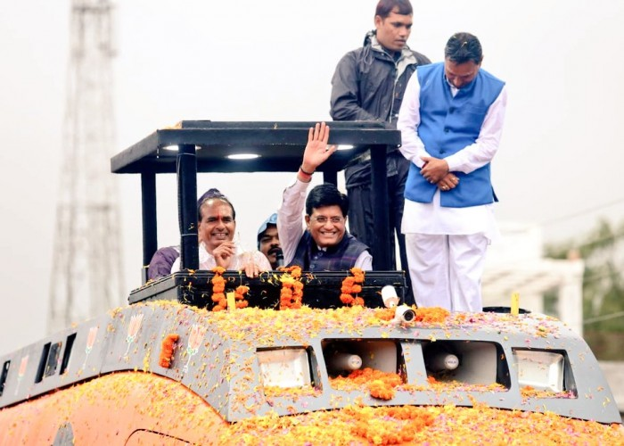 CM Shivraj Chouhan lays foundation stone of Rs 84.66cr-worth projects