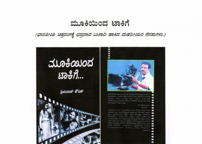 Srinivas Kaushik's book on Indian film history out