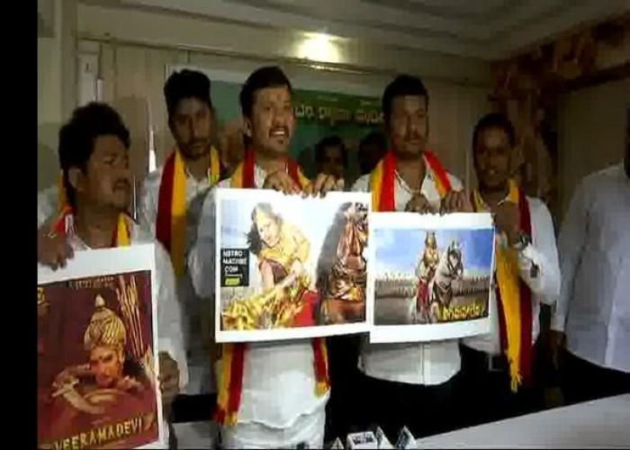 Karnataka Rakshana Vedike tears Sunny Leone's Veeramadevi poster