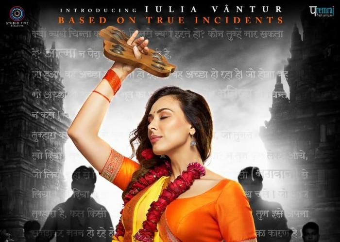 Iulia Vantur's Radha Kyon Gori Main Kyon Kaala first look poster