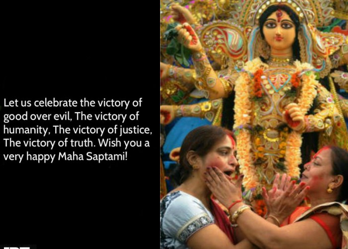 Durga Ashtami 2018: Best quotes, messages, wishes, picture on Goddess Durga festival
