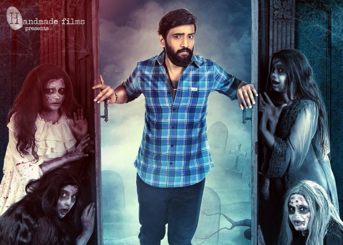 Dhilluku Dhuddu 2 first look poster