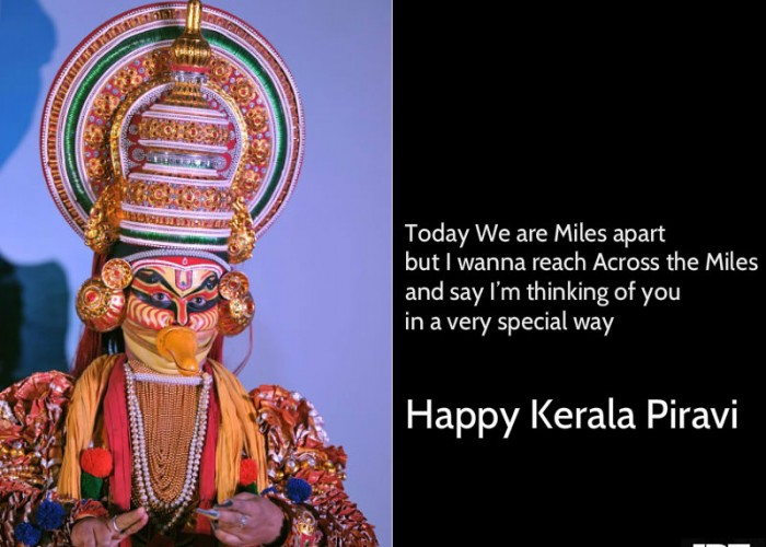 Happy Kerala Piravi 2018: Best Quotes, Wishes, Images, SMS, greetings to share with your friends