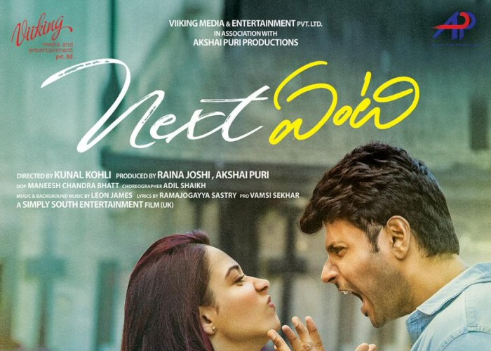 Rana Daggubati launches first look of poster of 'Next Enti'