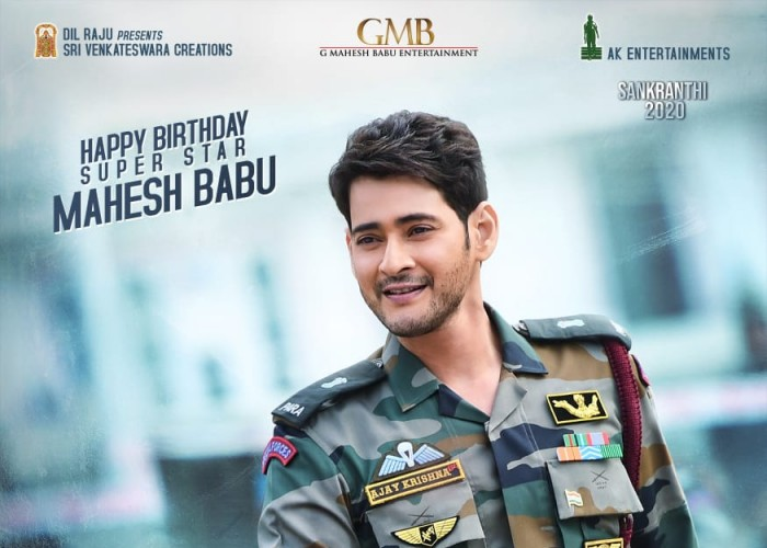 Here is a poster of Mahesh Babu in Sarileru Neekevvaru