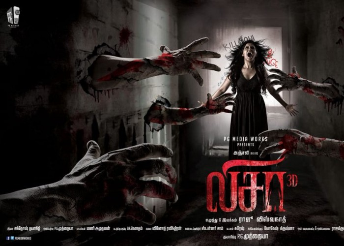 Lisaa is an upcoming horror	directed by debutant Raju Viswanath and produced by cinematographer-turned-director PG Muthiah under the PG Media Works banner. Versatile Beauty Anjali to play the lead in the film, which will be shot in Tamil, Telugu and dubbed in Bollywood. The film's soundtrack album and background score will be composed by Santhosh Dhayanidhi, while Muthiah himself will be handling the cinematography of the movie. India's First Stereoscopic 3D Horror movie will be shot on Helium 8K. Best wishes to the entire team.