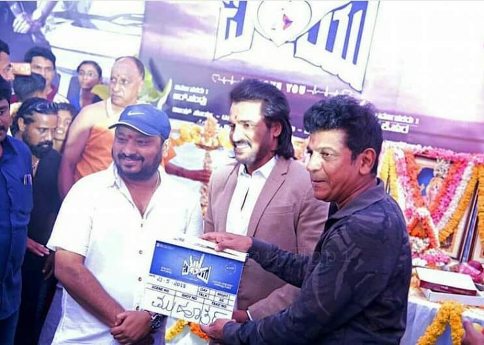 Superstar Upendra's new film I Love You launched at the Kanteerava Studio in Bangalore on Monday May 21, 2018. Celebs like Shivarajakumar, Telugu producer Lagadapati Sridhar, former Minister HM Revanna and others graced the event. The movie is directed and produced by R Chandru. Hatrick Hero Shivarajakumar shared the clapboard for the first shot of the film, while HM Revanna switched the camera. I Love You, which has the tagline Nanne Preethse will be made simultaneously shoot in Kannada and Telugu. On the acting front, Upendra will be seen next in Uppi Rupee, which is directed by K Madesh and produced by Vijayalakshmi Urs.