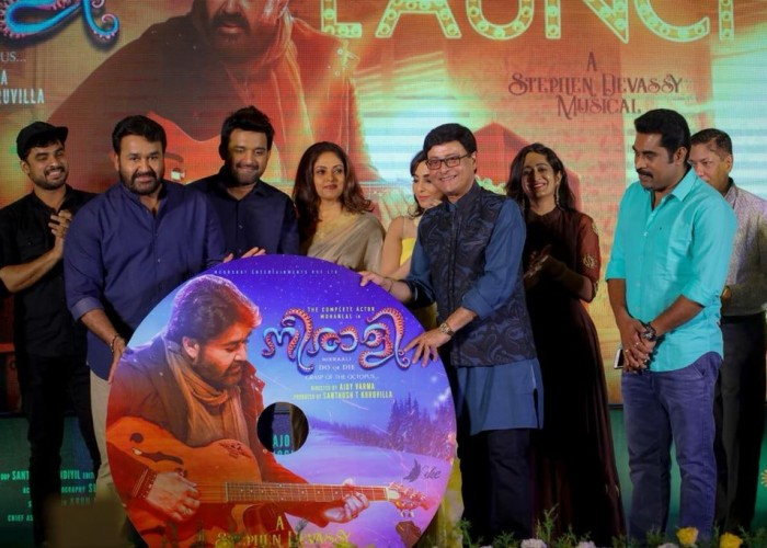 The audio launch of the upcoming Malayalam movie Neerali took place on June 4, 2018. The event was attended by many big names from the industry like Mohanlal, Nadhiya, Parvatii Nair. Neerali movie directed by Ajoy Varma and produced by Santhosh T. Kuruvilla, John Thomas and Mibu Jose Nettikadan under the Moonshot Entertainments banner. Starring Mohanlal, Suraj Venjaramoodu, Nadhiya and Parvatii Nair in the lead role, while Dileesh Pothan, Saikumar, Nassar, Megha Mathew and Bineesh Kodiyeri appears in the supporting role. The film's soundtrack album and background score were composed by Stephen Devassy. The film is scheduled for a worldwide release on June 15, 2018.