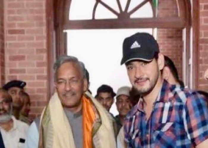 Superstar Mahesh Babu who is currently in Uttrakhand took time from his schedule and met the CM Trivendra Singh Rawat. Mahesh, who is in Uttrakhand to shoot for his 25th film met the CM and posed for a picture. The actor is all set to commence the 1st schedule of the 25th film in Uttrakhand. Superstar Mahesh Babu's last outing Bharat Ane Nenu has been a blockbuster. Bharat Ane Nenu released on April 20th and won accolades from all the classes.
