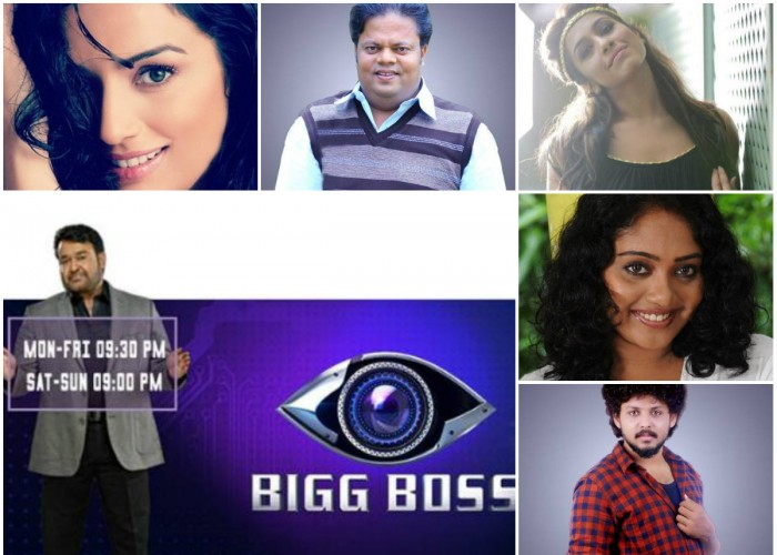 Thus, the long wait for the Malayalam Bigg Boss is over. The much awaited show for the Malayali audience is finally here. Superstar Mohanlal will be hosting the first season of Bigg Boss in Malayalam. And, the show has commenced on Asianet with a bang! Celebs like Shwetha Menon, Deepan Murali, Sreelakshmi, Srinish Aravind, Hima Shankar, Aristo Suresh, Diya Sana, Anoop Chandran, Aditi Rai, Basheer Bashi, Manoj Varma, Pearle Maaney, David John, Sabu, Archana Suseelan and Ranjini Haridas enter Mohanlal's show. Here are the 16 contestants pics: