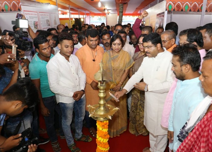 Union Minister Dharmendra Pradhan inaugurated a multimedia exhibition organised by Regional Outreach Bureau of the Ministry of Information and Broadcasting (MIB) here on Friday.