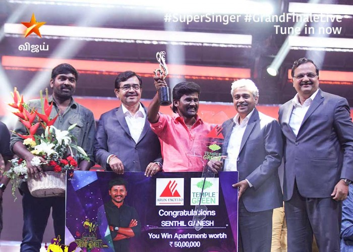 Superstar Sangeeth Ganesh has won the first place in the Vijay TV's Super Singer show. Vijay TV's Super Singer 6 season has been taking place over the past few months. Senthil Ganesh and his wife Rajalakshmi from Pudukottai district participated in the competition.