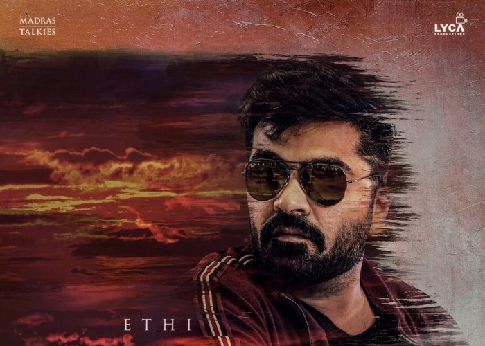 Simbu as Ethi in Chekka Chivantha Vaanam