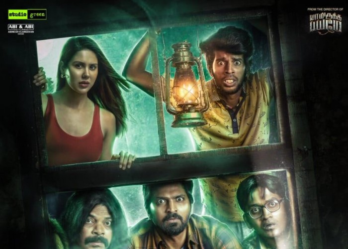 Katerri first look poster