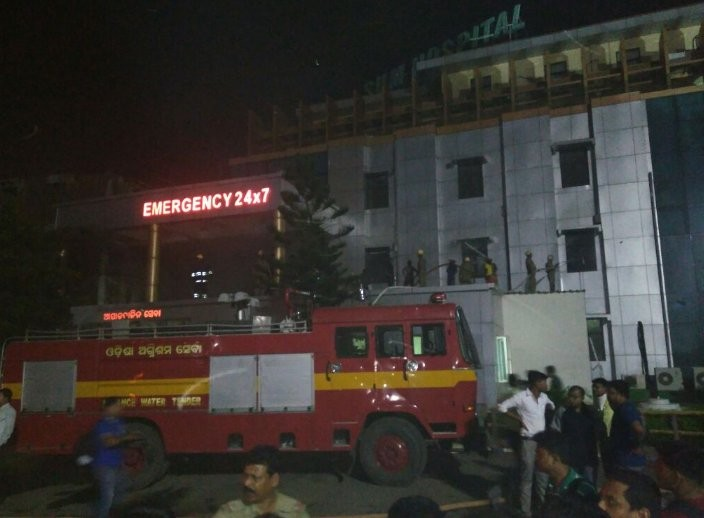 Bhubaneswar,Sum Hospital,sum hospital bhubaneswar,sum hospital fire,major fire at Sum Hospital,sum hospital news,Sum Hospital pics,Sum Hospital  images,Sum Hospital stills,Sum Hospital pictures,Sum Hospital photos