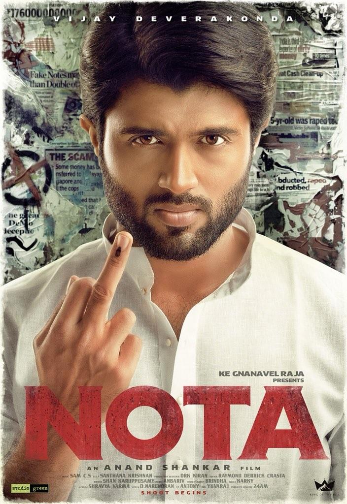 Vijay Deverakonda,actor Vijay Deverakonda,NOTA first look poster,NOTA first look,NOTA poster,NOTA movie poster,Vijay Deverakonda NOTA