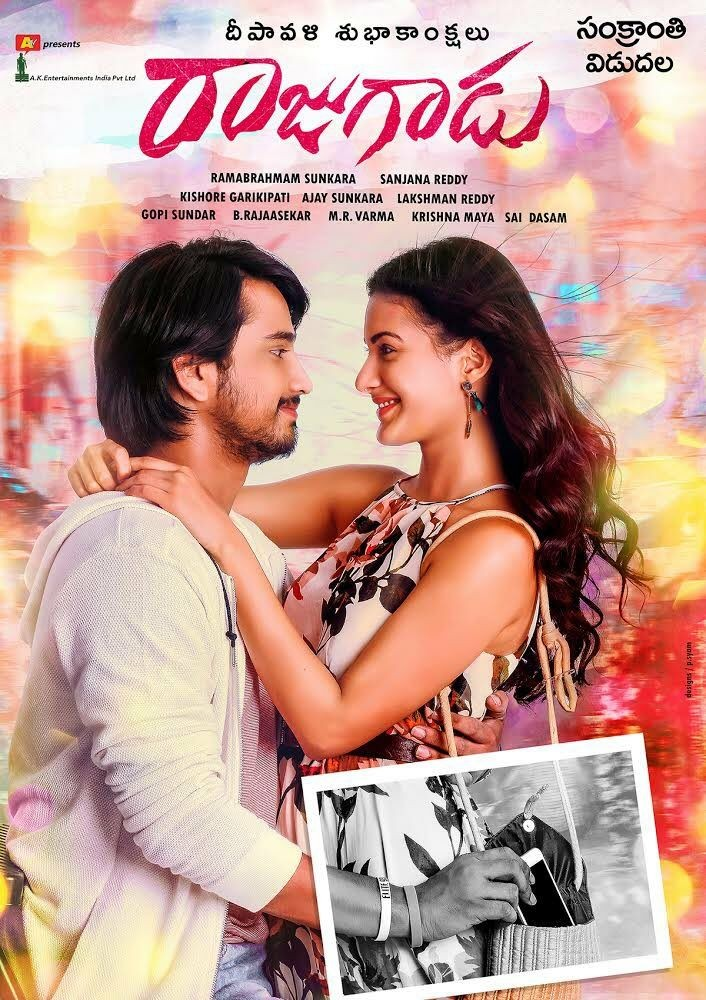Raj Tarun,Amyra Dastur,Rajugadu First Look Poster,Rajugadu First Look,Rajugadu movie Poster,Rajugadu Poster,Rajugadu,Telugu movie Rajugadu