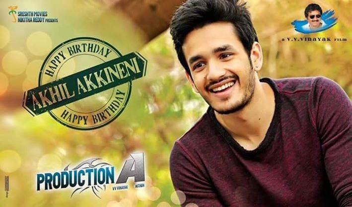 Akhil Akkineni Birthday Special Official First Look Teaser,Akkineni Akhil,Akhil Akkineni movie first look,Akkineni movie teaser,Akhil Akkineni's birthday special,Images of Akhil Akkineni's birthday special,Akhil Akkineni's Birthday Special First Look Teas