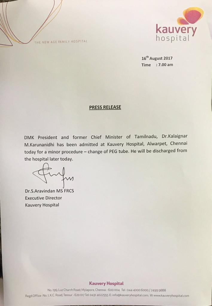 DMK President Karunanidhi,Karunanidhi,M Karunanidhi,Karunanidhi Hospitalised,Karunanidhi admitted to hospital,Karunanidhi in hospital,dmk chief karunanidhi admitted to hospital,DMK chief Karunanidhi