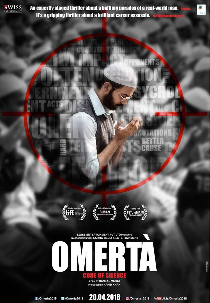 Rajkumar Rao,actor Rajkumar Rao,Rajkumar Rao Omerta,Omerta,Omerta first look,Omerta poster,Omerta movie,Omerta wallpaper