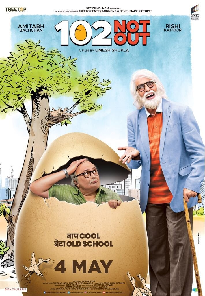 102 Not Out first look poster,102 Not Out,102 Not Out poster,Amitabh Bachchan 102 Not Out,Amitabh Bachchan new movie,102 Not Out pics,102 Not Out images,Rishi Kapoor