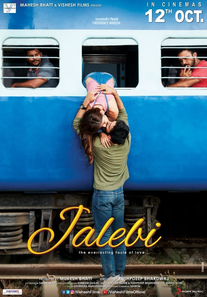 Jalebi first look,Jalebi,Jalebi first look poster,Jalebi poster,Jalebi movie poster,Varun Mitra,Rhea Chakraborty,Varun Mitra and Rhea Chakraborty