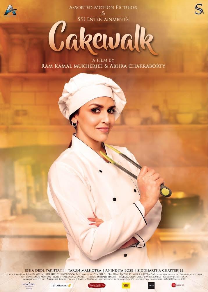 Hema Malini,Esha Deol Takhtani,Esha Deol,Cakewalk,Cakewalk first look,Cakewalk first look poster,Cakewalk poster,Cakewalk movie poster,short film Cakewalk