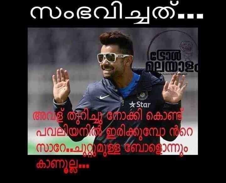 Anushka sharma,Virat Kohli,Anushka Sharma Virat Kohli memes,India vs Australia,Semi final match,Blames Anushka Sharma