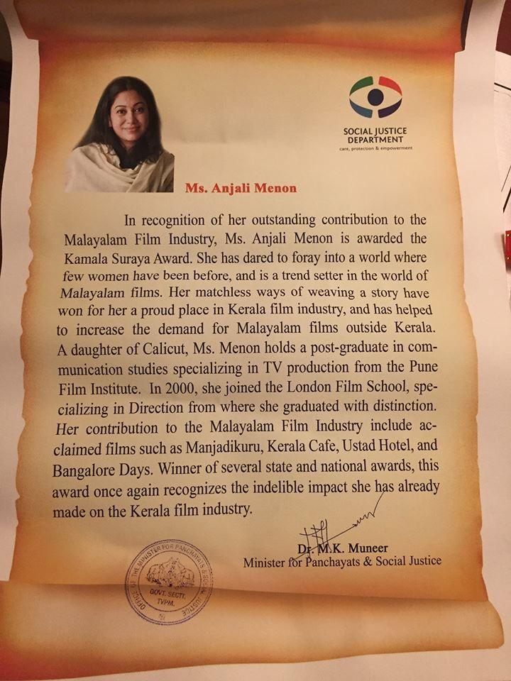Anjali Menon,Anjali Menon awards,Anjali Menon bangalore days,Anjali Menon  Kamala Surayya award,Kamala Surayya award,Kamala Surayya award winners