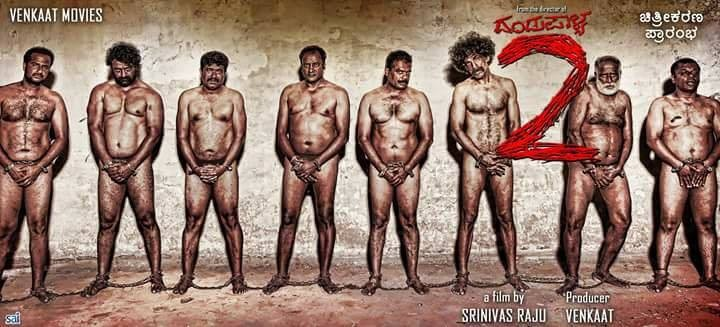 Pooja Gandhi,Dandupalya 2,Dandupalya 2 first look,Dandupalya 2 poster,Dandupalya 2 first look poster,Dandupalya,Makarand Deshpande,Kari Subbu,Ravi Kale,Yathiraj,Jayadev Mohan,Dandupalya 2 movie stills,Dandupalya 2 movie pics,Dandupalya 2 movie images,Dand