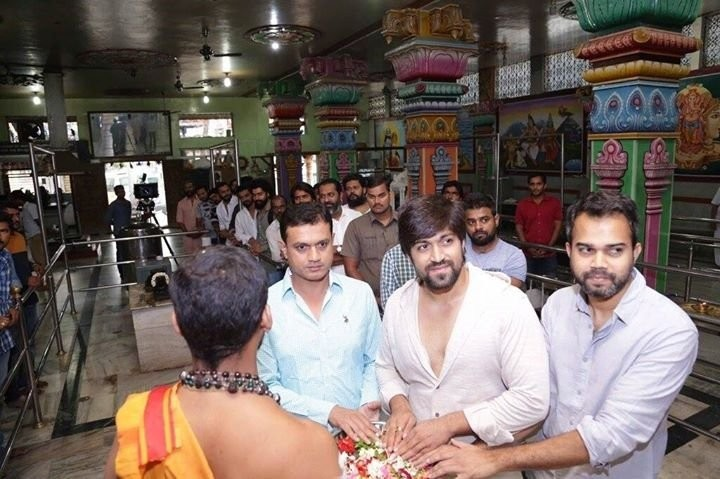 Rocking Star Yash,Yash,Yash in KGF,KGF movie launch,KGF movie pooja,KGF movie launch pics,KGF movie launch images,KGF movie launch photos,KGF movie launch stills,KGF movie launch pictures,KGF movie pooja pics,KGF movie pooja images,KGF movie pooja photos