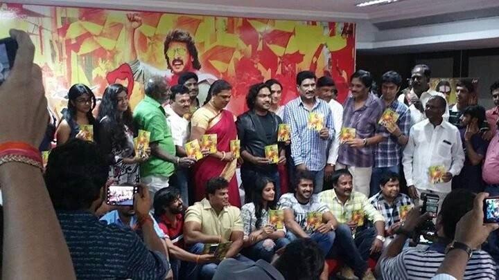 Kalpana 2,Kalpana 2 music launch,Kalpana 2 audio launch,Upendra,Priyamani,Arjun Janya,Kalpana 2 music launch pics,Kalpana 2 music launch images,Kalpana 2 music launch photos,Kalpana 2 music launch stills,Kalpana 2 music launch pictures,Kalpana 2 audio lau