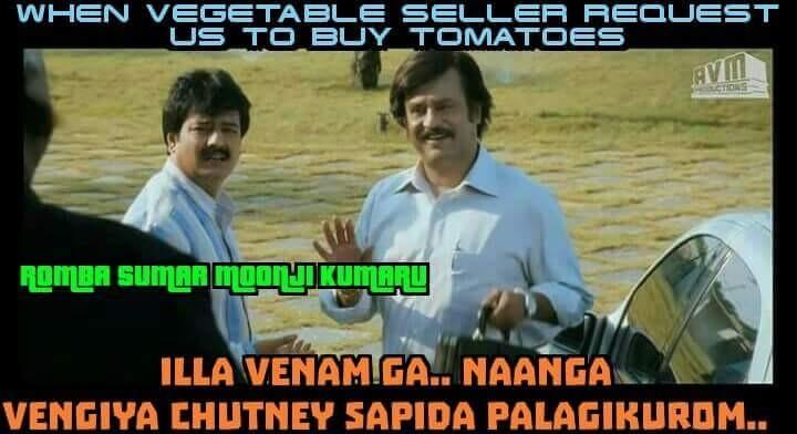 Funny memes,Tomato price,tomato prices rise sharply,Tomato,Tomato memes,memes,facebook memes,funny memes