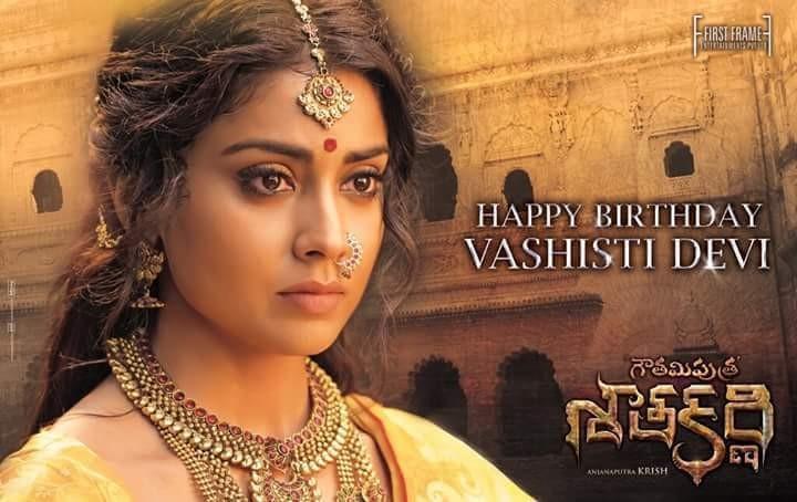 Shriya Saran,Shriya Saran in Gowthami Putra Satakarni,Telugu movie Gowthami Putra Satakarni,Shriya Saran as VASHISTIDEVI,Shriya Saran as VASHISTI DEVI,VASHISTI DEVI,VASHISTIDEVI,Shriya Saran birthday,Shriya Saran birthday poster