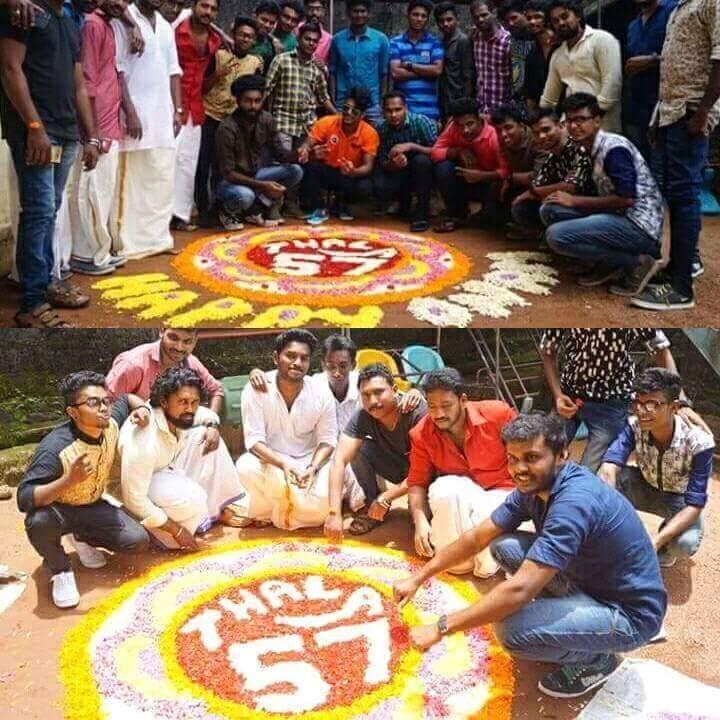 Thala Ajith,Ajith fans,Thala Ajith fans,Ajith 57,thala 57,Thala 57 Pookolam,Ajith 57 Pookolam,Onam,Onam celebrations,Ajith fans celebrates Onam