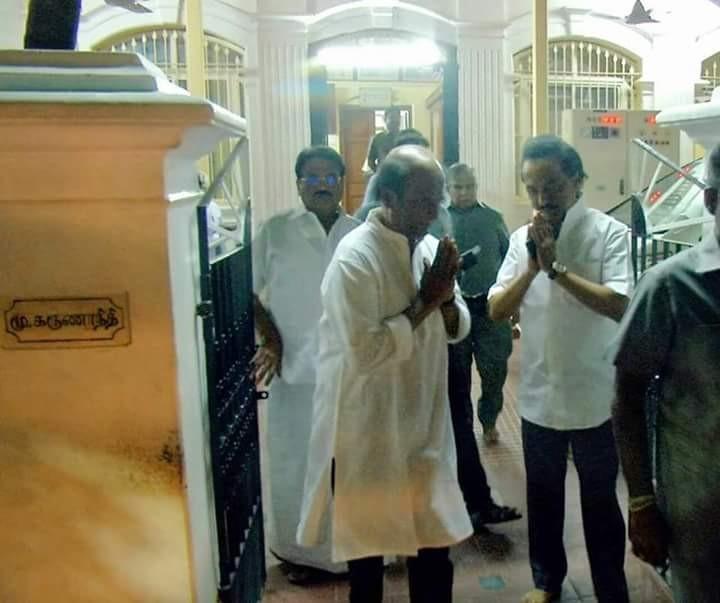 Rajinikanth,Superstar Rajinikanth,Karunanidhi,Rajinikanth visits Karunanidhi,Rajinikanth meets Karunanidhi