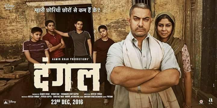 Best Bollywood movies of 2016,Best movies of 2016,Best movies,best movies of 2016 hindi,Dangal,Pink,MS Dhoni,Neerja,Udta Punjab,Baaghi,Housefull 3