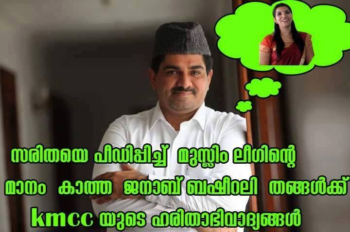Funny Memes on Kerala Politics Go Viral on Social Media