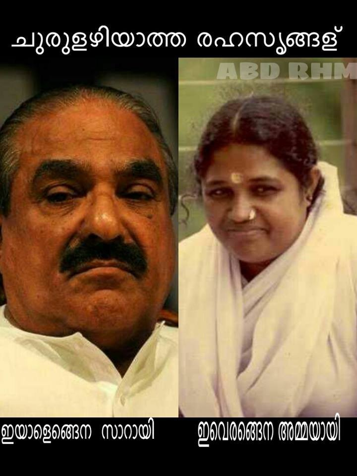 Kerala politics,funny memes,viral memes,Jose k mani saritha,kerala politics memes,oommen chandy,Saritha s nair case,KM Mani,Bar case,PC george,social media,kerala budget