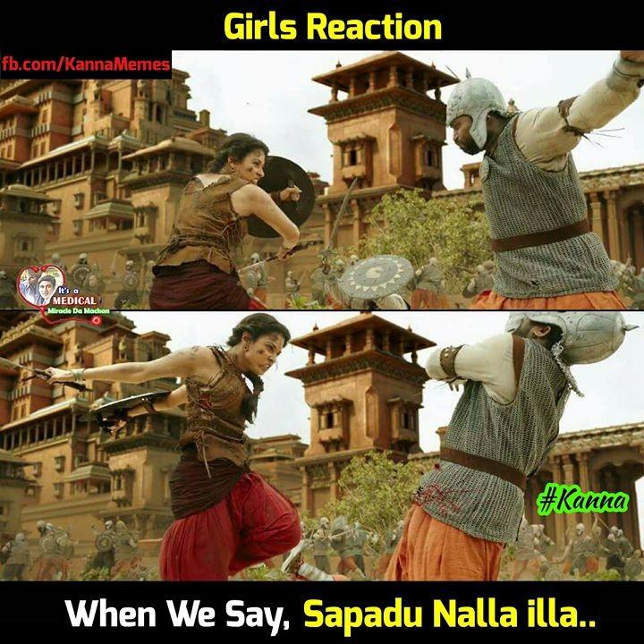 Prabhas,Rana Daggubati,Baahubali 2,Baahubali 2 memes,baahubali 2 trailer,Baahubali 2 funny memes,Baahubali 2 meme,Baahubali memes