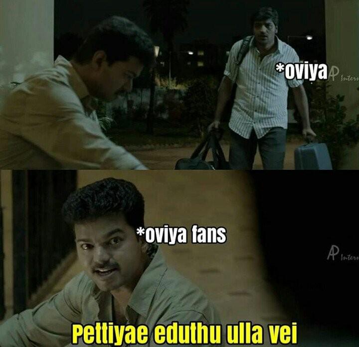 Oviya Memes,Bigg Boss Tamil,Bigg Boss Tamil memes,Bigg Boss Memes,Bigg Boss Memes pics,Bigg Boss Memes images,Bigg Boss Memes stills,Bigg Boss Memes pictures,Bigg Boss Memes photos