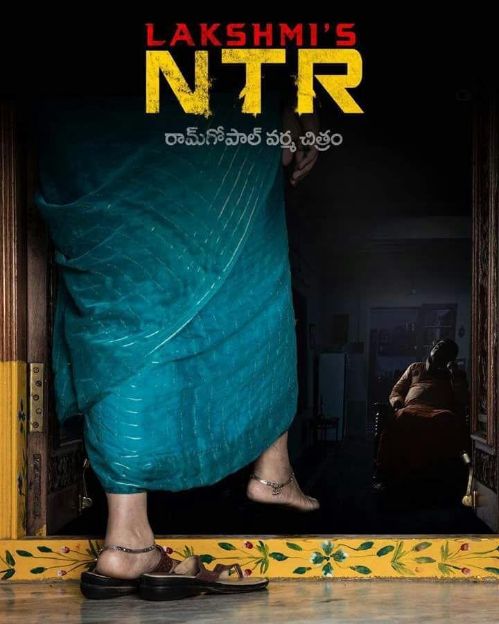 Ram Gopal Varma,Lakshmi's NTR,Lakshmi's NTR first look poster,Lakshmi's NTR first look,Lakshmi's NTR poster,Lakshmi's NTR movie poster,Nandamuri Taraka Rama Rao,NTR