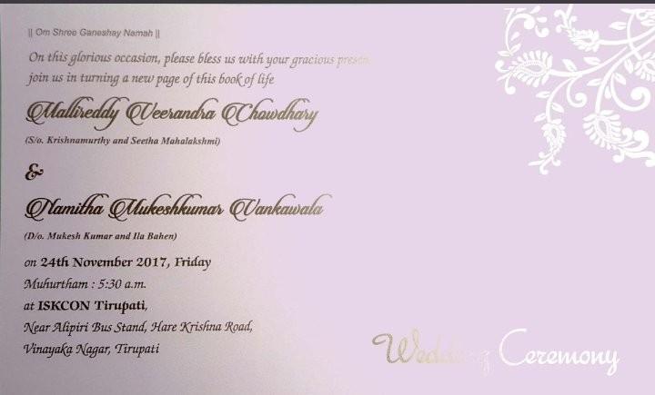 Namitha and Veera,Namitha weds Veera,Veera and Namitha,Veera weds Namitha,Namitha wedding,Namitha marriage,Namitha wedding pics,Namitha wedding images,Namitha wedding stills,Namitha wedding pictures