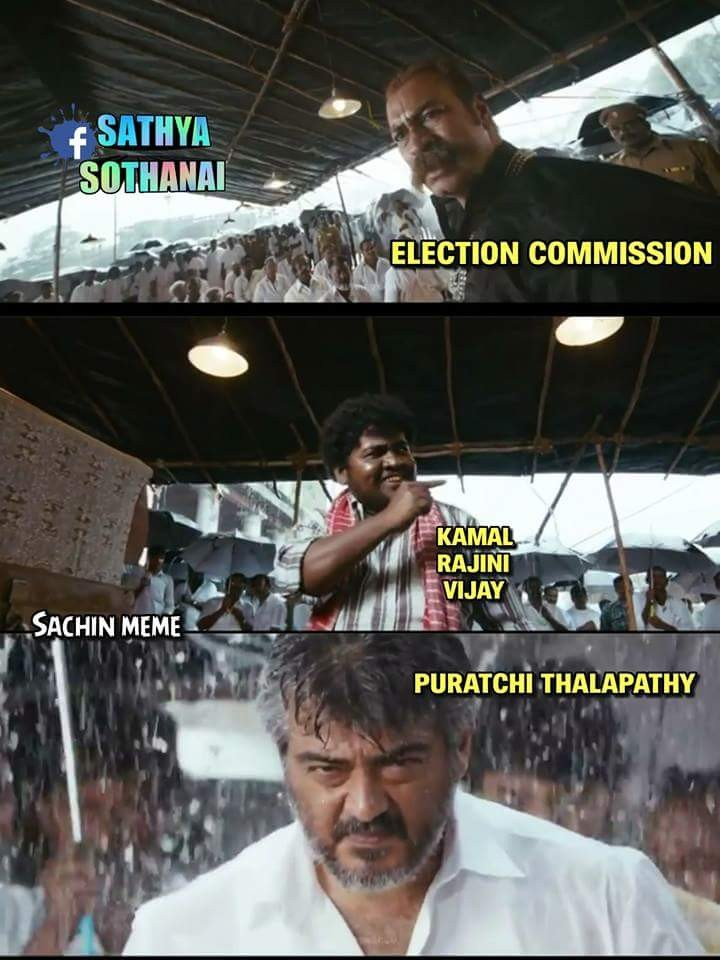 RK Nagar election,Vishal memes,actor Vishal memes,Vishal memes go viral