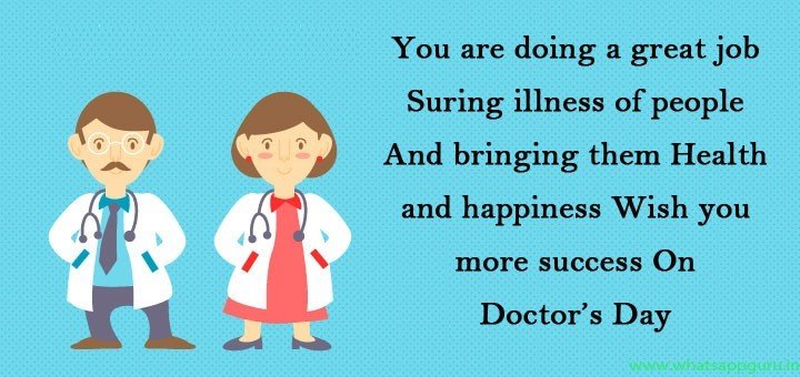 National doctors day,happy doctors day,doctors day 2016,doctors day in the US,doctors day 2016 quotes,doctors quotes,Doctors Day quotes,Doctors Day wishes,Doctors Day messages,doctors day greetings,happy doctors day quotes,doctors day poems